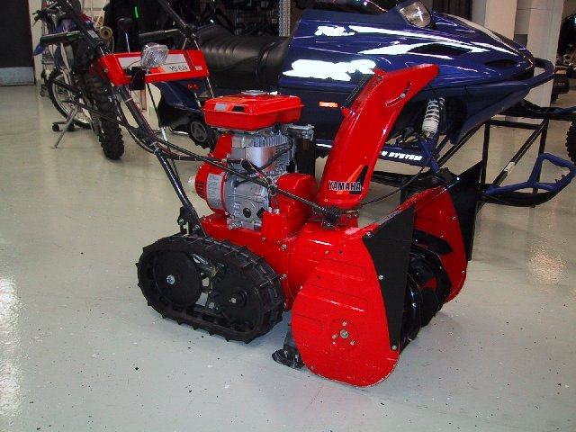 Snowblower Parts & Accessories