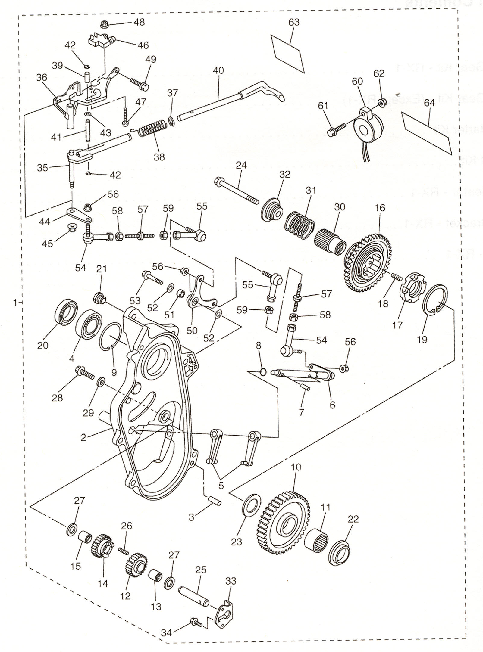 Manuals in addition Gas tank seat and taillight assembly furthermore Yamaha 50cc 2 Stroke Diagram in addition Nerf Bars With   Heel Guards as well Replacement Clutch Cables For Honda. on arctic cat snowmobile 4 stroke